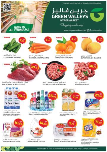 Qatar - Al-Shahaniya Green Valleys offers in D4D Online. Special Offers @ Thumama. . Till 14th August