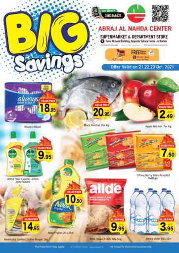UAE - Sharjah / Ajman Abraj Hypermarket offers in D4D Online. Big Saving @Nahda. . Till 23rd October