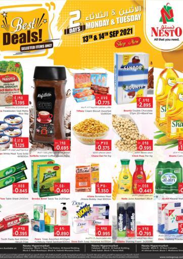 Kuwait Nesto Hypermarkets offers in D4D Online. Best Deals. . Till 14th September