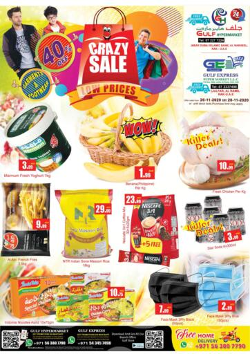 UAE - Ras al Khaimah Gulf Hypermarket offers in D4D Online. Crazy Sale. . Till 28th November