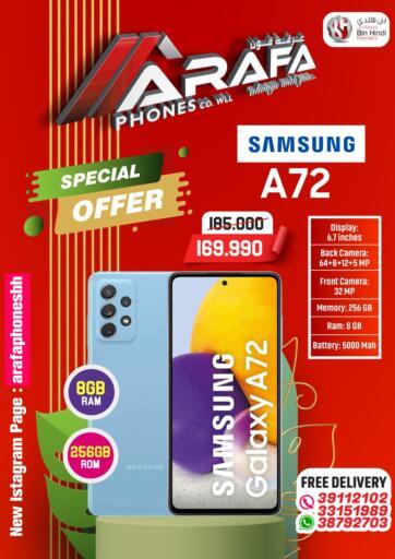 Bahrain Arafa Phones offers in D4D Online. Special Offer. . Till 25th August