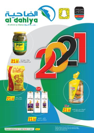 KSA, Saudi Arabia, Saudi - Al Khobar Al Dahiya Markets offers in D4D Online. 2021 Offers. Take advantage of  This 2021 Offers and buy your favorite products at the Unbeatable prices from Al Dahiya Markets! This offer is valid Only Until 21st January. Happy Shopping!. Till 21st January