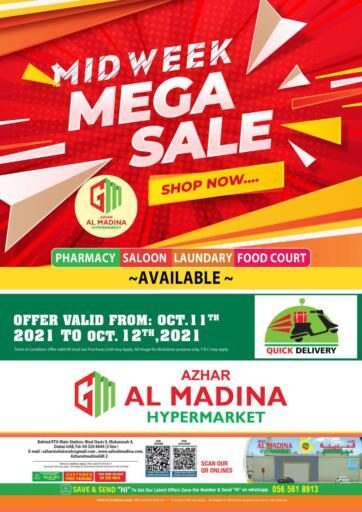 UAE - Dubai Azhar Al Madina Hypermarket offers in D4D Online. Muhaisnah 4, Dubai. . Till 12th October