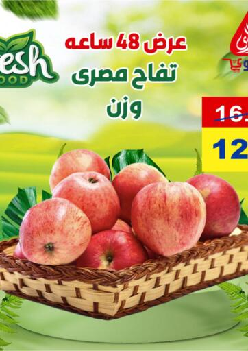 Egypt - Cairo El Mahallawy Market  offers in D4D Online. Special Offer. . Until Stock Lasts
