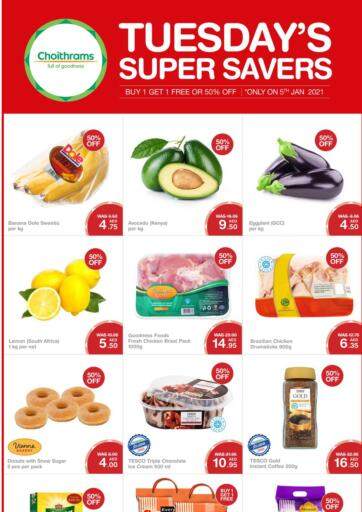 UAE - Ras al Khaimah Choitrams offers in D4D Online. Tuesday's Super Savers. . Only on 5th January