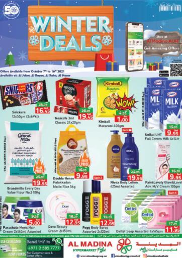 UAE - Abu Dhabi Al Madina Hypermarket offers in D4D Online. Winter Deals @ Aljaber. Alraha, Al naser, Alrayan. . Till 16th October
