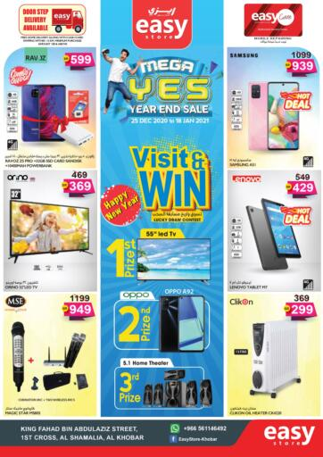 KSA, Saudi Arabia, Saudi - Al Khobar Easy Store offers in D4D Online. Mega Year End Sale. Mega Year End Sale Happening Now at Easy Store. Go and Get Your Favourite Products at Best Prices Before The Offer Ends. Offer Valid Until 18th January 2021. Enjoy Shopping!. Till 18th January