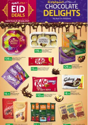 Qatar - Al-Shahaniya LuLu Hypermarket offers in D4D Online. Chocolate  Delights. . Till 20th July