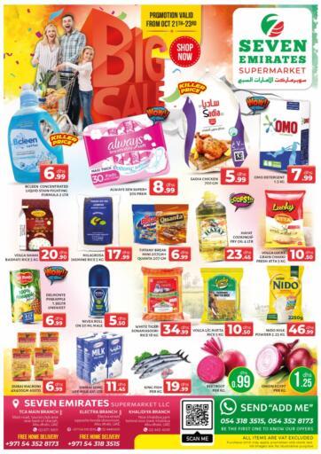 UAE - Abu Dhabi Seven Emirates Supermarket offers in D4D Online. Big Sale @ TCA, Khalidiya, Electra. . Till 23rd October