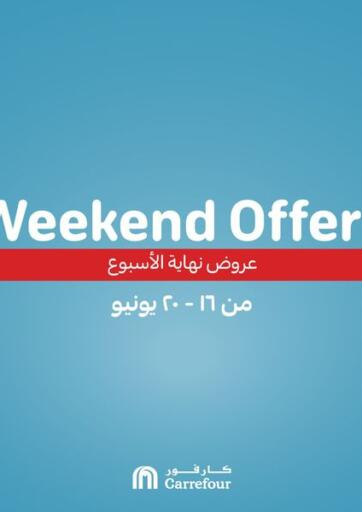 Egypt - Cairo Carrefour  offers in D4D Online. Weekend Offers. . Till 20th June
