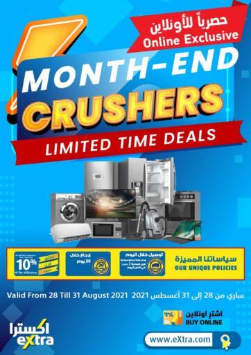 Oman - Sohar eXtra offers in D4D Online. Month End Crushers. Month End Crushers Offers At eXtra.Offer Valid Till 31st August..Enjoy Shopping..!!. Till 31st August