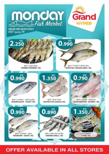 Kuwait Grand Hyper offers in D4D Online. Monday Fish Market. . Only on 26th July