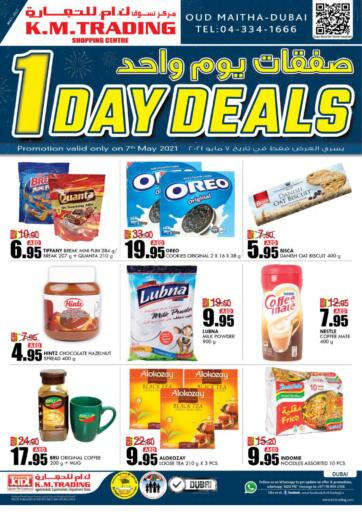 UAE - Dubai K M Trading  offers in D4D Online. 1 Day Deals. . Only on 7th May