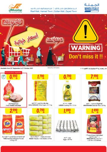 Bahrain The Sultan Center offers in D4D Online. Don't miss it!. . Till 02nd October
