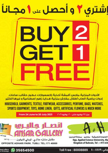 Bahrain Ansar Gallery offers in D4D Online. Buy 2 Get 1 Free & Get Back 50% off. Buy 2 Get 1 Free & Get Back 50% off at Ansar Gallery! Get all your products at reduced prices Till  20th July. Happy Shopping!!!. Till 20th July