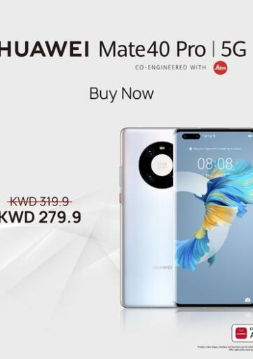 Kuwait Best Al Yousifi  offers in D4D Online. BUY NOW!. . Until Stock Lasts