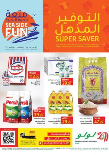 KSA, Saudi Arabia, Saudi - Dammam LULU Hypermarket  offers in D4D Online. Super Saver. . Till 10th August