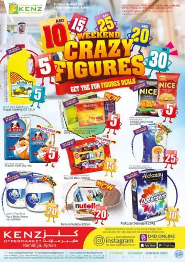 UAE - Sharjah / Ajman Kenz Hypermarket offers in D4D Online. Weekend Crazy Figures. Weekend Crazy Figures Now Available At Kenz Hypermarket. Rush Now And Get Everything At Best Price. Offer Valid Till 16th August 2021.  Enjoy Shopping!!!. Till 16th August