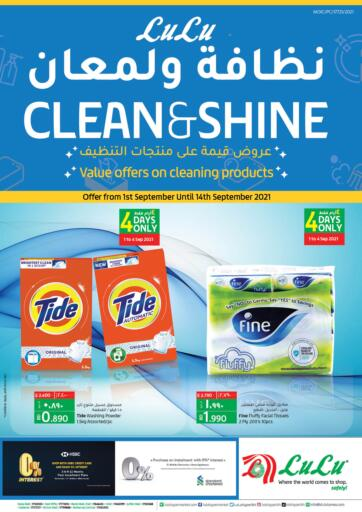 Bahrain LuLu Hypermarket offers in D4D Online. Clean & Shine. Clean & Shine at LuLu Hypermarket Offers on Vegetables and Fruits are valid Till 14th September Get it Now Enjoy Shopping!!. Till 14th September