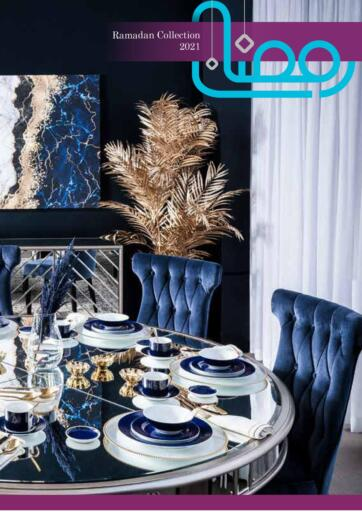 Kuwait Safat Home  offers in D4D Online. Ramadan Collection 2021. . Until Stock Last