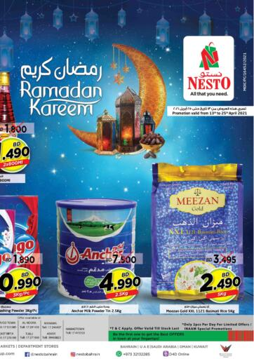 Bahrain NESTO  offers in D4D Online. Ramadan Kareem. Ramadan Kareem @ NESTO!! Get Unbelievable Discounts On Groceries, Cookware, Home Appliances &  Much More At Nesto. Avail This Offer Till 25th April! Hurry Now!! Have a Good Shopping!!. Till 25th April