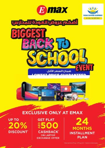 UAE - Ras al Khaimah Emax offers in D4D Online. Biggest Back To School Event. . Till 18th August