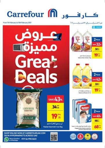 UAE - Sharjah / Ajman Carrefour UAE offers in D4D Online. Great Deals. Great Deals At Carrefour UAE. Get Best Offers On  Beauty Items, Appliances, Personal Gadgets, Home Needs, Groceries &  Many More At Their Store. Everything At A Single Place Offer Valid Till 13th February 2021. Enjoy Shopping !!. Till 13th February