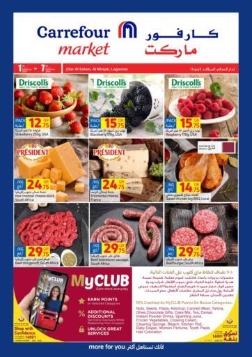 Qatar - Al Khor Carrefour offers in D4D Online. Carrefour Market. . Till 7th September
