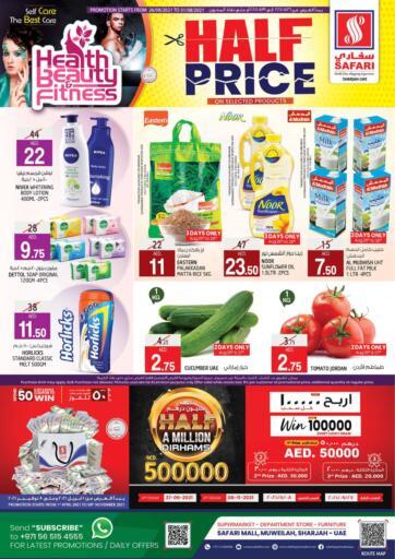 UAE - Sharjah / Ajman Safari Hypermarket  offers in D4D Online. Health Beauty & Fitness Offers. . Till 31st August