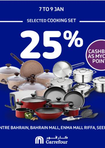 Bahrain Carrefour offers in D4D Online. Family Discount. . Till 9th January