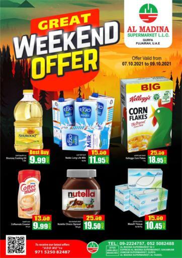 UAE - Fujairah Al Madina Supermarket LLC offers in D4D Online. Gurfa, Fujairah. . Till 9th October