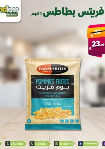 Egypt - Cairo Spendless Market offers in D4D Online. Special Offer. . Until Stock Lasts