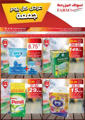 KSA, Saudi Arabia, Saudi - Dammam Farm Superstores offers in D4D Online. Friday Offers. . Only on 10th September