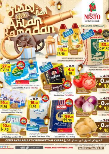 KSA, Saudi Arabia, Saudi - Jubail Nesto offers in D4D Online. Ahlan Ramadan. . Till 6th April