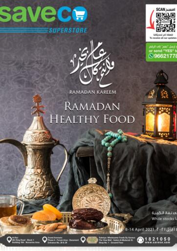 Kuwait Saveco offers in D4D Online. Ramadan Healthy Food. . Till 14th April