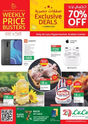 UAE - Dubai Lulu Hypermarket offers in D4D Online. Exclusive Deals @ Arabian Center. Exclusive Deals @ Arabian Center At Lulu Hypermarket. Offers Available in Groceries, Fresh Food Items, Home Appliances, Home Needs, Electronic Appliances, & Many More At Their Store. Head to the Store Before 06th March and Enjoy Shopping!!. Till 06th March