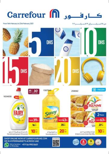 UAE - Sharjah / Ajman Carrefour UAE offers in D4D Online. 5 10 15 20 DHS Offers. 5 10 15 20 DHS Offers At Carrefour UAE. Get Best Offers On  Fresh Foods, Appliances, Personal Gadgets, Home Needs, Groceries &  Many More At Their Store. Everything At A Single Place Offer Valid Till 23rd February 2021. Enjoy Shopping !!. Till 23rd February