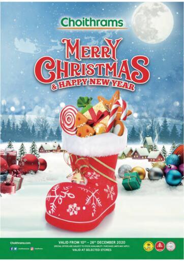 UAE - Ras al Khaimah Choitrams offers in D4D Online. Merry Christmas & Happy New Year.