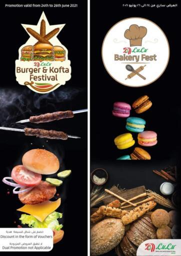 Egypt - Cairo Lulu Hypermarket  offers in D4D Online. Burger And Kofta Festival. . Till 26th June
