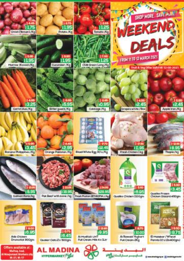 UAE - Abu Dhabi Al Madina Hypermarket offers in D4D Online. Weekend Deals. . Till 13th March