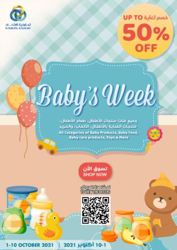 UAE - Sharjah / Ajman Union Coop offers in D4D Online. Baby's Week. Baby's Week Offer Going On All Categories Of Baby Products, Baby Food, Baby Care Products, Toys & More. Don't Miss This Chance. Get Your Favorites At Best Price! Hurry Up.  This offer is valid Till 01st October 2021. Get Ready For The Shopping!!! Happy Shopping!. Till 1st October