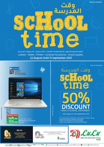 Bahrain LuLu Hypermarket offers in D4D Online. School Time. School Time at LuLu Hypermarket !  Offers on Electronics and Home Appliances,Groceries much more are valid Till 15th September Get it Now!! Enjoy Shopping!. Till 15th September