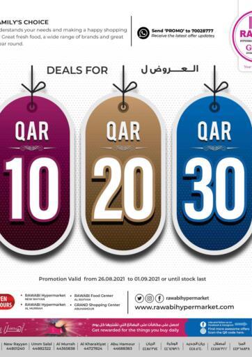 Qatar - Al Rayyan Rawabi Hypermarkets offers in D4D Online. DEAL FOR QAR 10,20,30. . Till 1st September