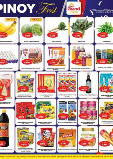 Kuwait Grand Hyper offers in D4D Online. Pinoy Fest. Exciting Offers Waiting For You At  Grand Hyper. Visit Their Nearest Store And Get Everything At Exciting Prices.  Enjoy Shopping!!!. Until Stock Lasts