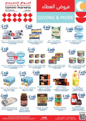 Bahrain Tamimi Markets offers in D4D Online. Giving And More. . Till May 4th