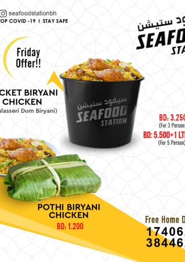 Bahrain BQ Fresh offers in D4D Online. Today's Offer. . Only On 16th July