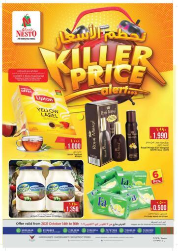 Oman - Sohar Nesto Hyper Market   offers in D4D Online. Killer Price Alert!. . Till 16th October