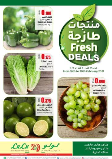 Oman - Salalah Lulu Hypermarket  offers in D4D Online. Fresh Deals. . Till 20th February