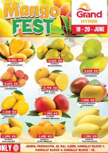 Kuwait Grand Hyper offers in D4D Online. Mango Fest. Exciting Offers Waiting For You At Grand Hyper. Visit Their Nearest Store And Get Everything At Exciting Prices. Valid Till 20th June 2021.  Enjoy Shopping!!!. Till 20th June