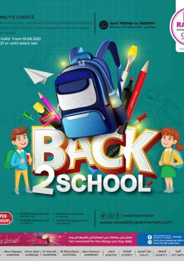 Qatar - Al-Shahaniya Rawabi Hypermarkets offers in D4D Online. Back to School 📚✏️. . Till 4th September